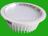 led压铸筒灯外壳配件  大8寸内置电源压铸LED筒灯外壳