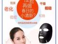 韩熙品牌护肤品代理 微商免费加盟 护肤品直销