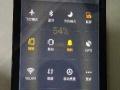 红米手机1s移动4g版