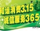 进入-上海LOUTLOS垃圾处理器(各点)售后服务总部电话