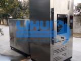 IPX1~8级全套防水测试设备