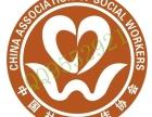 2016年上海社区工作者考试 社工考试复习资料