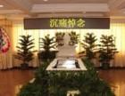 济南千蚨寿衣殡葬服务公司 高新区奥体中路殡葬一条龙服务