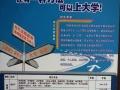 磁县学历助考提供郑州大学、华中师范大学名校远程教育