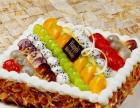 灵宝特色生日蛋糕送货上门欧式蛋糕订购灵宝免费订蛋糕