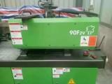 二手注塑机东华90吨变量泵便宜转让