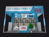山东甲天科技 2018第26届中国国际汽车用品展览会