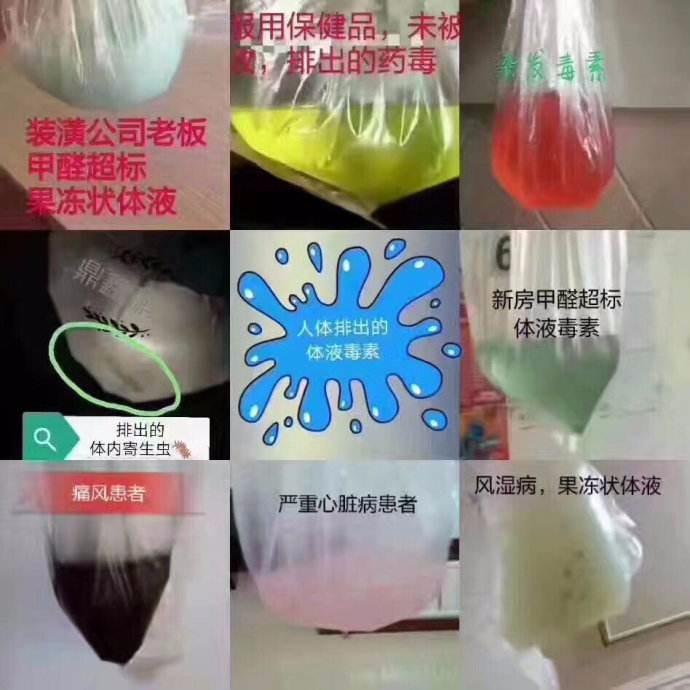 重庆美容加盟特色养生项目