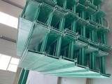 200乘100玻璃钢电缆桥架 玻璃钢电缆桥架直销
