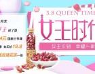 价值354元国象三节课 3月学棋季 女王价19.8