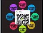 郑州淘宝代运营公司排名 网店托管