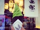 杭州开一家無邪抹茶店要多少