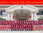 九江集体照拍摄 会议合影拍摄合影站架租赁