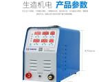 广告字冷焊机/多功能双脉冲冷焊机