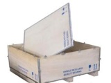 深圳横岗木箱包装公司提供出口包装木箱,真