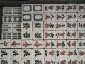 二手麻将牌全部30元一盒