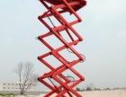 长葛升降机 升降货梯 移动式升降平台
