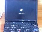ThinkPad/IBM X201系列 笔记本