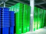 環衛塑料垃圾桶 街道垃圾桶生產廠家