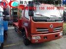迪庆厂家直销小型挖掘机拖车 70挖掘机拖车0年0万公里面议