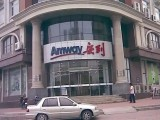 长沙市安利专卖店地址在哪长沙市安利净水器那里可以买到