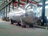 玻璃棉板罐体保温工程 铝皮白铁皮保温施工队