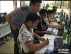 长安UG模具设计培训UG编程专业培训