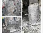 綿陽破碎混凝土 綿陽破樁頭公司