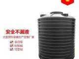 塑料水桶储水罐立式加厚圆柱形大水桶牛筋蓄水箱1t-30t