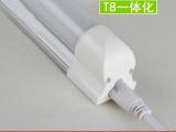 led日光灯 t8一体led灯管 1.2米18w led2835