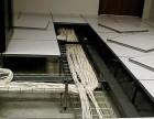 广州酒店宾馆工厂超市档口仓库组装电脑维修开机黑屏安装监控检修