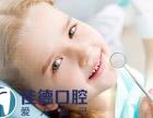 合肥儿童蛀牙补牙要多少钱?