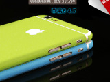 iphone6手机膜前后磨砂保护背膜 iphone6贴膜4.7寸