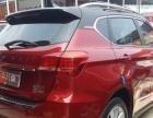 哈弗 H2 2016款 1.5T 手动 豪华型前驱-哈佛越野车省