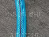 PVC线管 pvc软管 有味线管 四季柔软 厂家直销 环保耐用