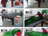 专业上门拆装台球桌移位置 台球用品 北京密云区台球桌维修