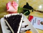 学西式蛋糕/慕斯蛋糕技术配方加盟 特色蛋糕店