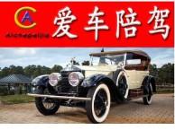 桃源村西丽大学城爱车陪驾服务深圳正规陪驾陪练车一对一指导