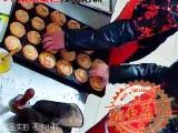 郑州北京蜂蜜南瓜糕排队 南瓜蛋糕技术转让培训