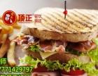 武汉哪里有做奶茶炸鸡汉堡培训加盟 快餐