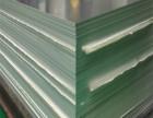 惠州三栋铝型材生产厂家,铝型材找有实力的启德铜铝放心欢迎加入