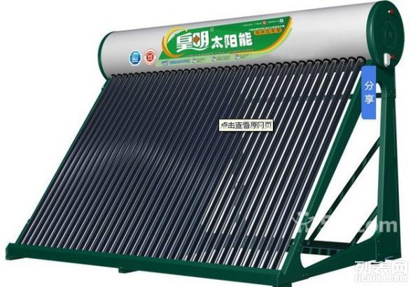 晋城各种太阳能热水器油烟机维修中心品牌不限