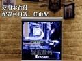 广州番禺0首付 游戏主机 分期付款 实体店办理