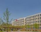 工程造价综合职业能力(北京科技职业学院)