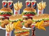 漢堡王加盟條件和費用,雞西加盟漢堡王樣,