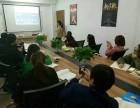乐清师徒外贸培训 外贸业务流程与实务