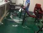 石嘴山市保洁服务处