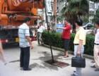 苏州相城区黄桥镇管道疏通的公司,师傅都是很专业的