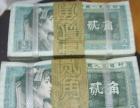 沈阳现金兑换邮票,高价收购钱币回收纪念币金银币价格