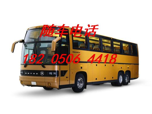 找客车从广州到沙雅的客车多少钱13812846322